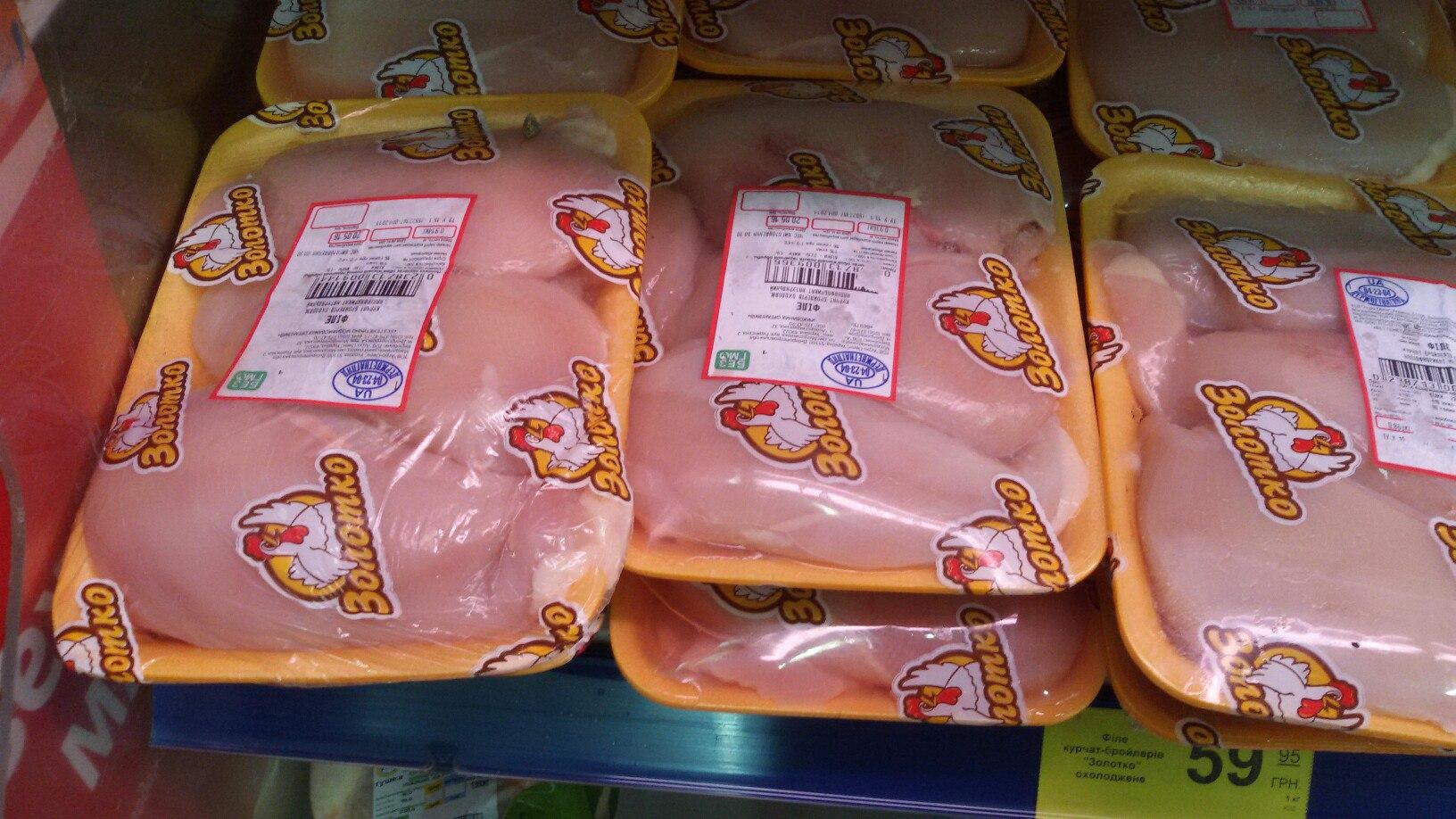 У миколаївському супермаркеті продають м'ясо з комахами