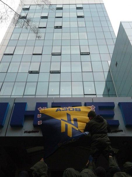 """""""СтопІнтер"""": Як """"Азов"""" українізує """"кремлівський рупор"""" - фото 1"""