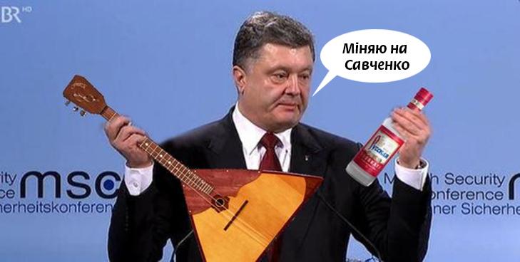 На кого можно обміняти Надію Савченко (ФОТОЖАБИ) - фото 8