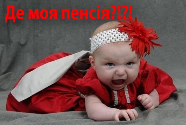 """""""Український відрив"""" або 5 перших кроків Тимошенко, якщо вона стане прем'єром (ФОТОЖАБИ) - фото 4"""
