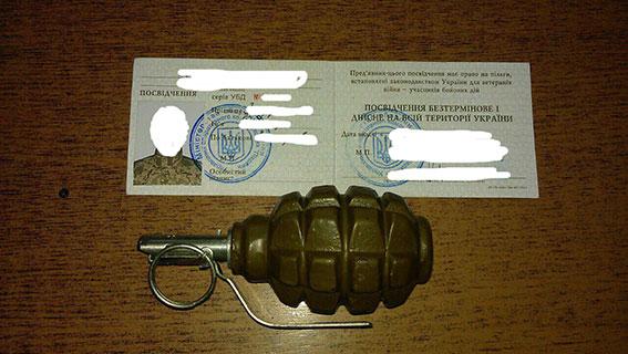 У Харкові затримали бійця АТО, який їхав у метро з бойовою гранатою - фото 1