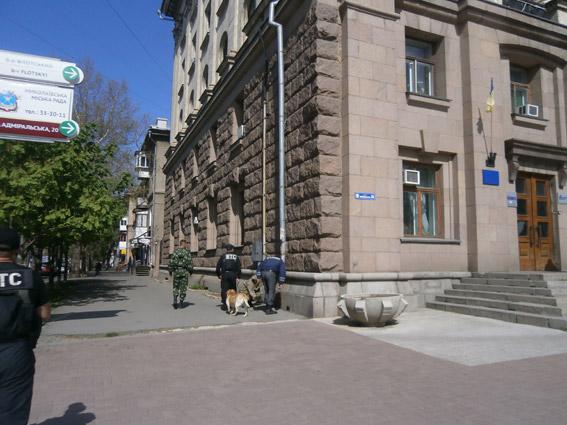 """У Миколаївській міськраді після """"мінування"""" не знайшли вибухівки"""