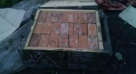 СБУ виявила на Донбасі схрон з майже 50 кг тротилу - фото 2