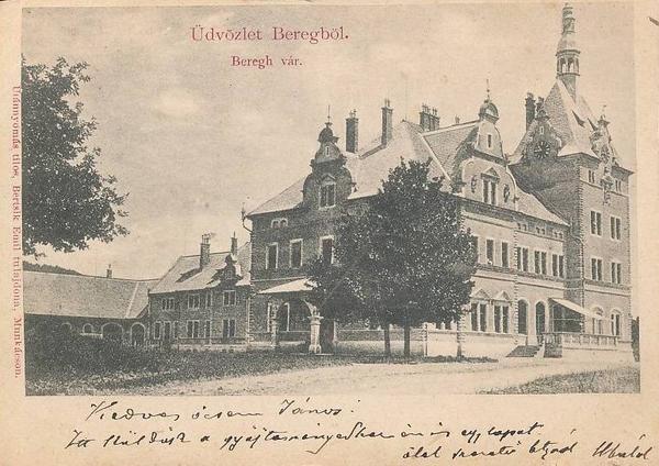 Де відпочивали і лікувалися на Закарпатті 100 років тому - фото 11