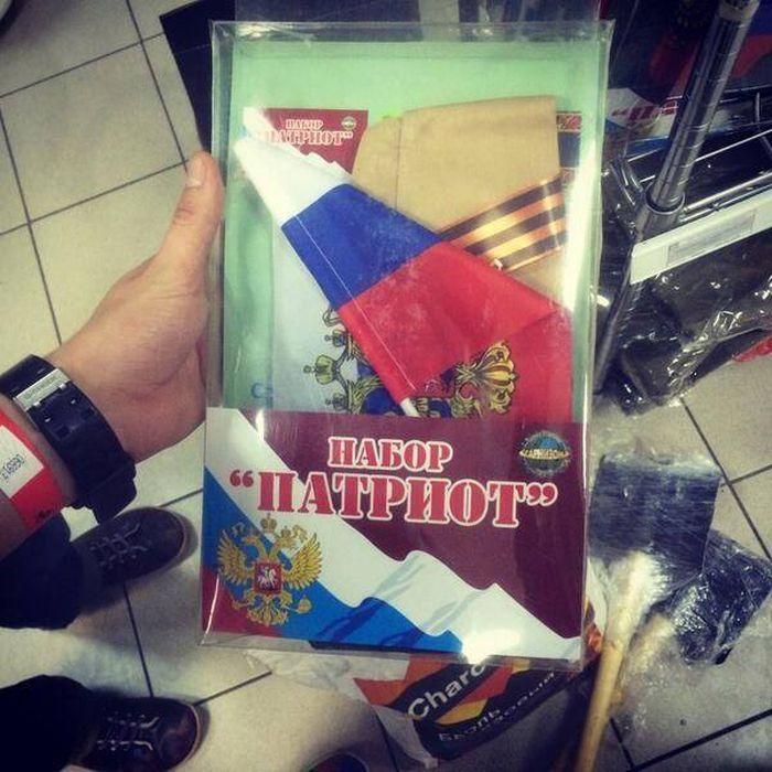 """До дня Росії: як віджигають упороті """"руські пацріоти"""" - фото 2"""