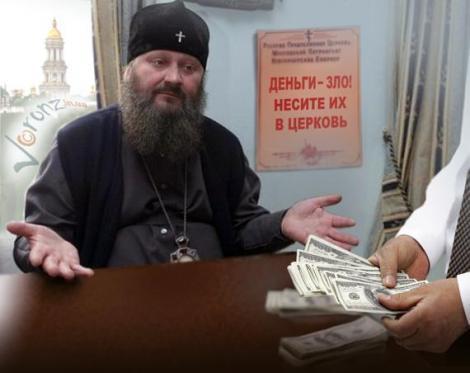 """Владика Павло """"Мерседес"""" святкує свій день народження (ФОТОЖАБИ) - фото 2"""