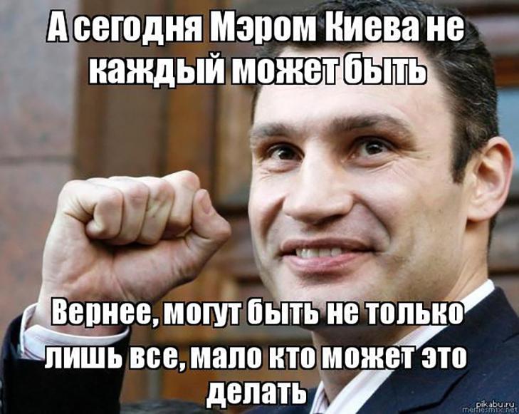 Кличко особисто проінспектував вулицю Генерала Родимцева після ремонту - Цензор.НЕТ 5384