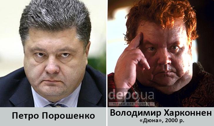 Політики та кіно, або хто найсправді зіграв Франкенштейна - фото 9