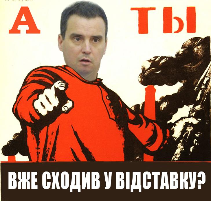 Чим запам'ятається другий уряд Яценюка - фото 5