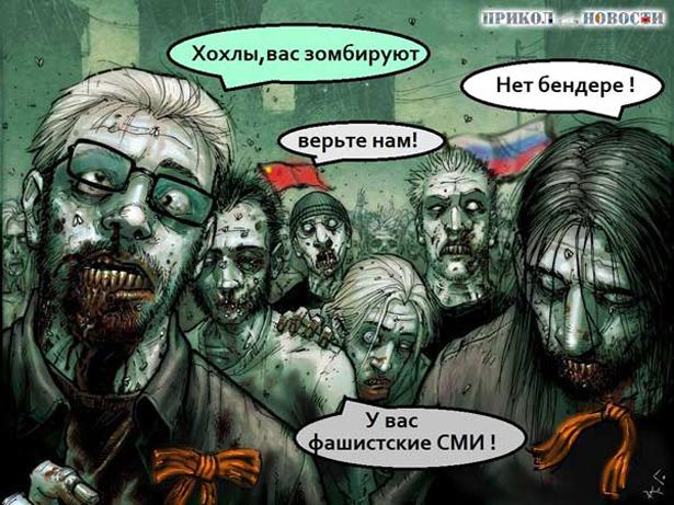 """""""Мне один х#й кто! Они враги! Были, есть и останутся"""", - жители оккупированного Севастополя о победе Трампа - Цензор.НЕТ 9357"""