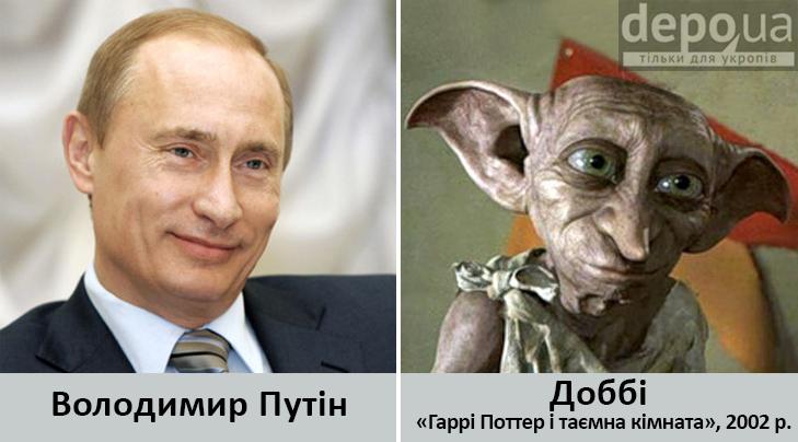 Політики та кіно, або хто найсправді зіграв Франкенштейна - фото 7