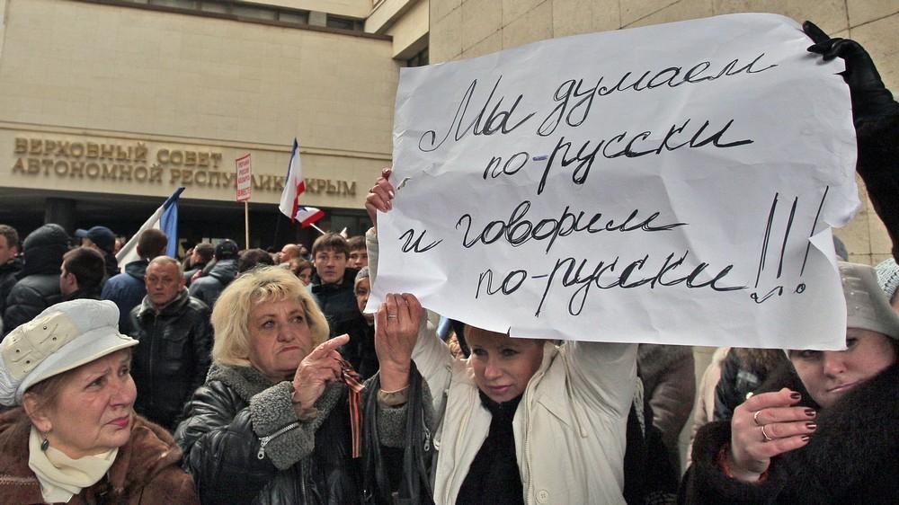 Хроніки окупації Криму: мітинг 26 лютого - фото 5
