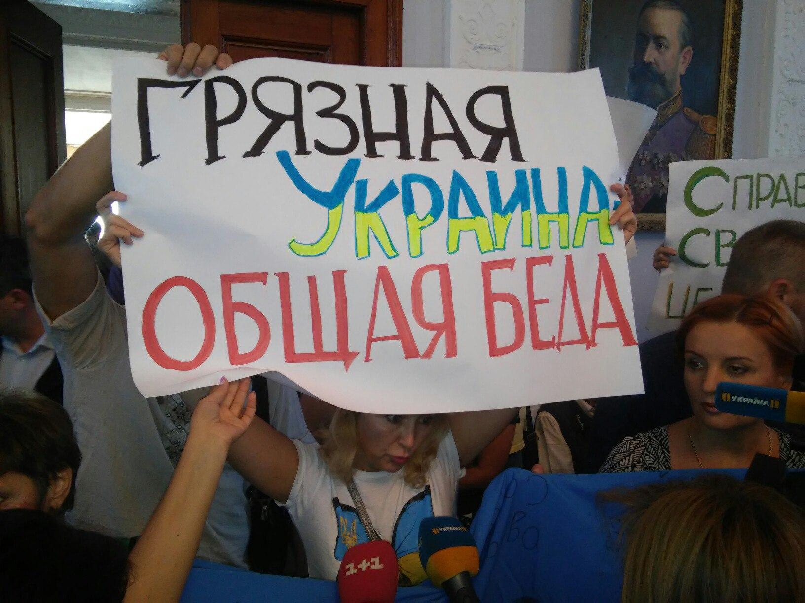 У Миколаївську міськраду прийшли активісти на підтримку Сєнкевича - фото 2