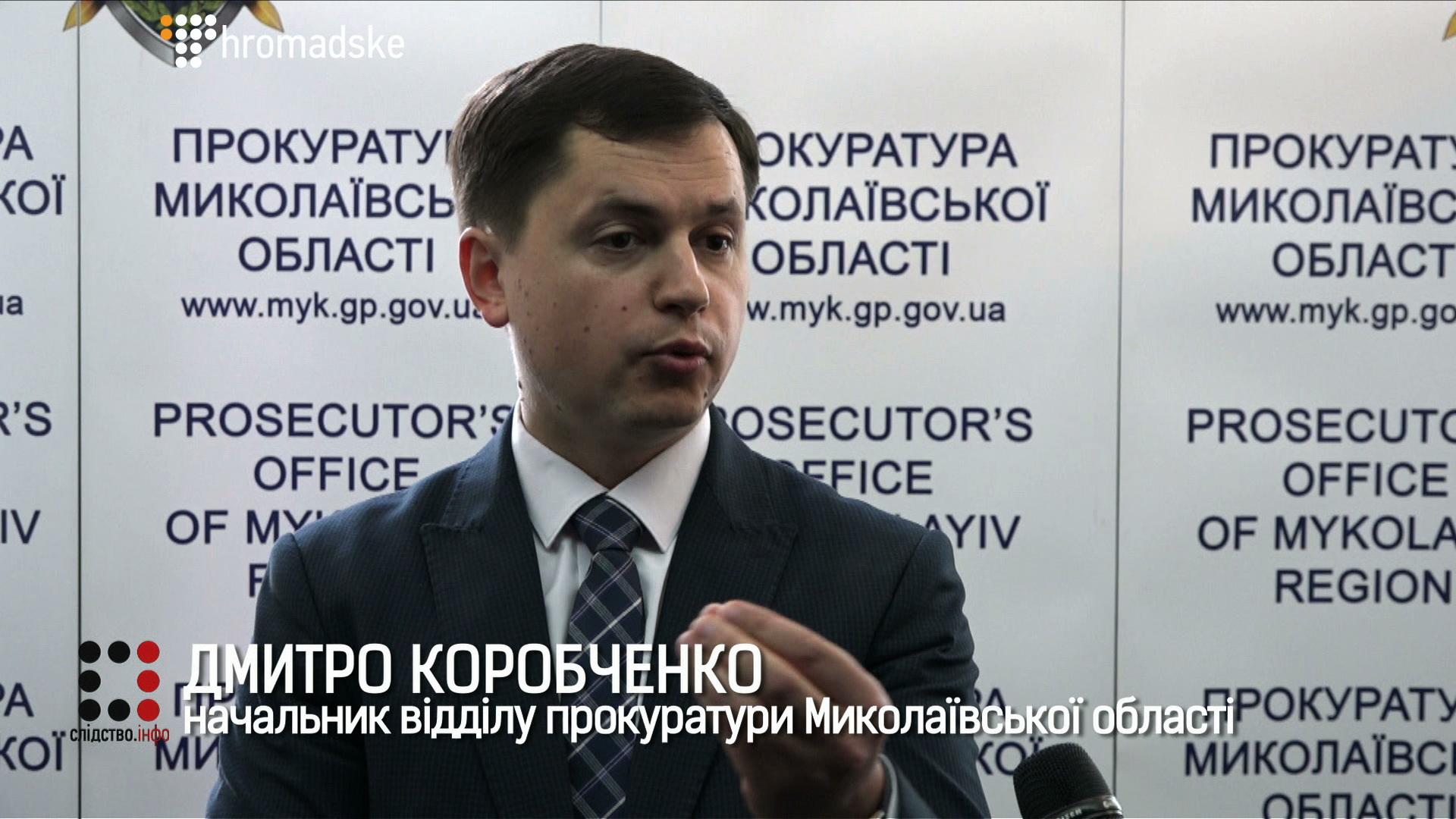 """На Миколаївщині замість """"кіборгів"""" землю біля моря отримали прокурори та судді"""