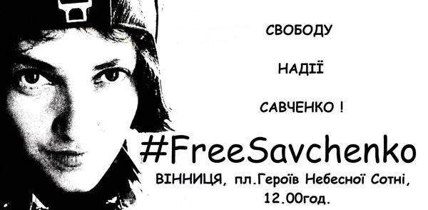 Вінничани зібралися на мітинг заради Савченко - фото 4