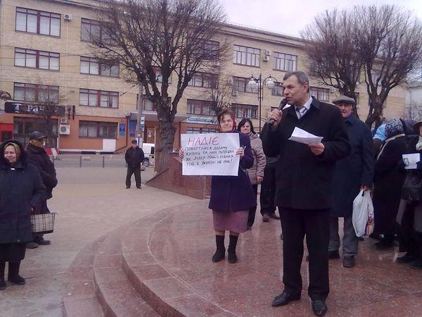 Вінничани зібралися на мітинг заради Савченко - фото 3