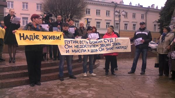 Вінничани вийшли на Майдан, щоб підтримати Надію Савченко - фото 5