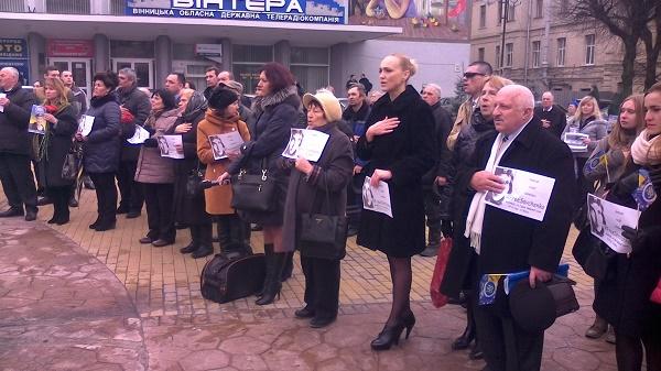 Вінничани вийшли на Майдан, щоб підтримати Надію Савченко - фото 3