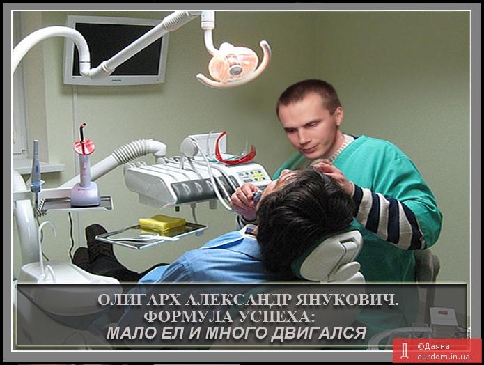 """<a href=""""http://www.depo.ua/""""><a href=""""http://www.depo.ua/""""><a href=""""http://www.depo.ua/""""><a href=""""http://www.depo.ua/""""><a href=""""http://www.depo.ua/"""">depo.ua</a></a></a></a></a> вітає Сашу """"стоматолога"""" з професійним святом - фото 6"""