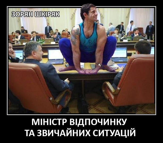 Технократичний Кабмін від Depo.ua (ФОТОЖАБИ) - фото 5