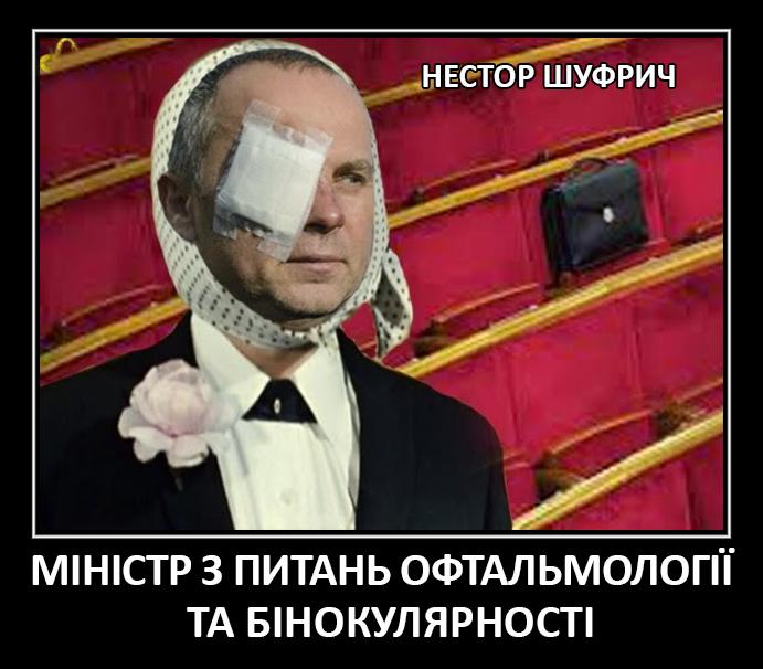 Технократичний Кабмін від Depo.ua (ФОТОЖАБИ) - фото 13