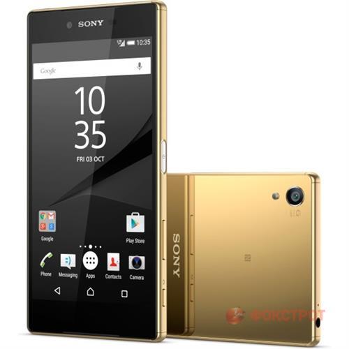 """Короткий огляд преміальних смартфонів Sony Xperia серії Z5 - """"Фокстрот"""" - фото 2"""