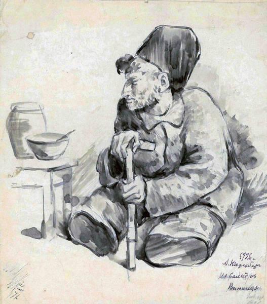 Бляхар, барабанщик, носильники та жителі богадільні - як виглядали вінничани сто років тому  - фото 4
