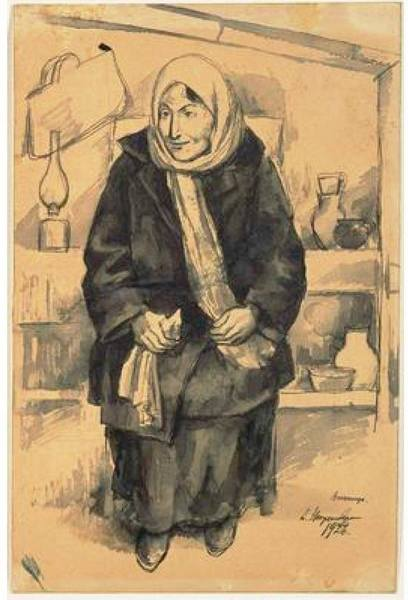 Бляхар, барабанщик, носильники та жителі богадільні - як виглядали вінничани сто років тому  - фото 9