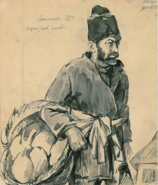 Бляхар, барабанщик, носильники та жителі богадільні - як виглядали вінничани сто років тому  - фото 7