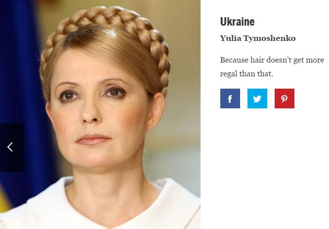 Тимошенко, за версією Esquire, стала найсексуальнішою українкою - фото 1