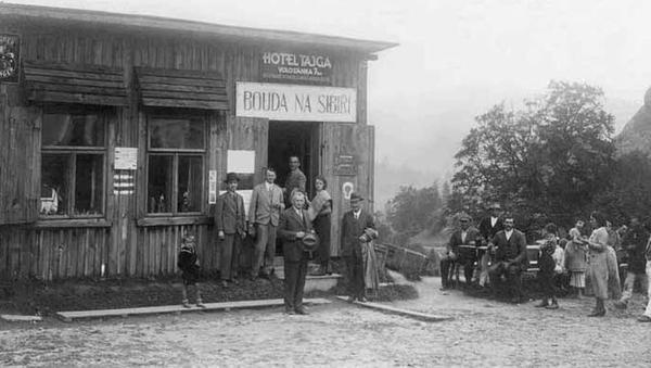 Де відпочивали і лікувалися на Закарпатті 100 років тому - фото 10