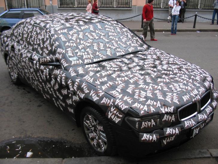 30 суворих покарань для тих, хто паркується, як мудак - фото 4