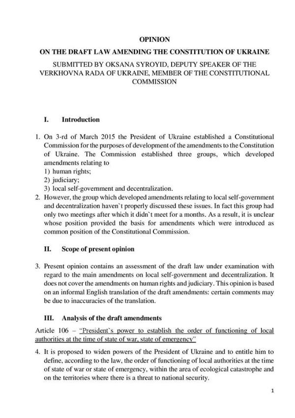 """""""Самопоміч"""" вигадала свою конституцію та відправила її до Венеціанської комісії (ДОКУМЕНТ) - фото 1"""