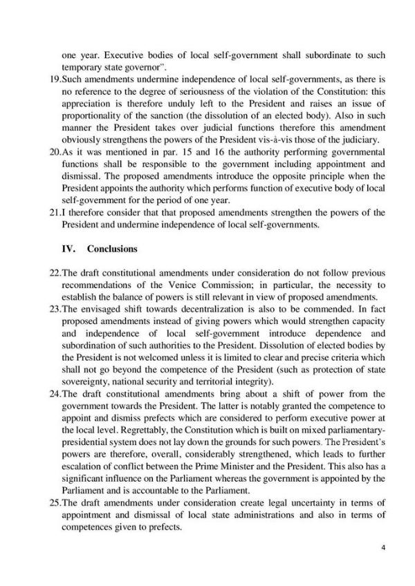 """""""Самопоміч"""" вигадала свою конституцію та відправила її до Венеціанської комісії (ДОКУМЕНТ) - фото 4"""