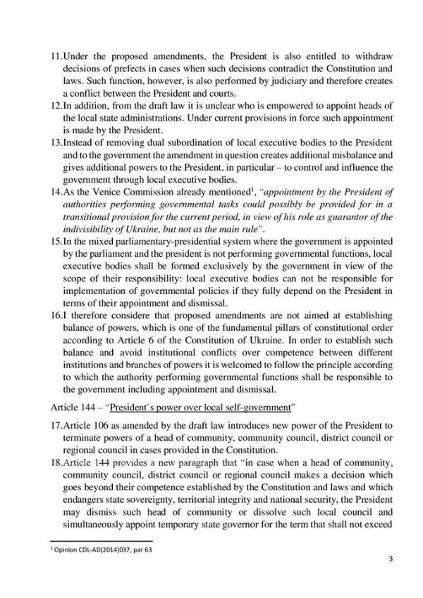 """""""Самопоміч"""" вигадала свою конституцію та відправила її до Венеціанської комісії (ДОКУМЕНТ) - фото 3"""