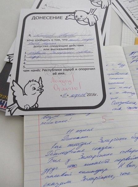 """У школах """"ДНР"""" дітей вчать писати доноси на сусідів, які матюкають Захарченка (ФОТО) - фото 4"""