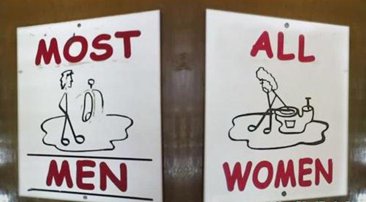 30 фото чим чоловіки відрізняються від жінок - фото 22