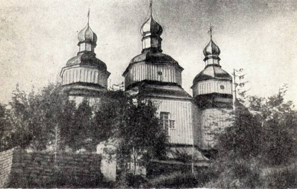 Чим заманювали туристів у Вінницю півстоліття тому - фото 10