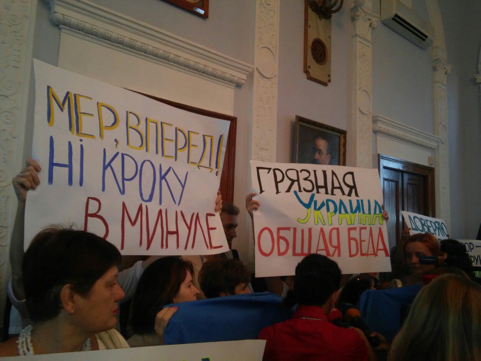 У Миколаївську міськраду прийшли активісти на підтримку Сєнкевича - фото 1