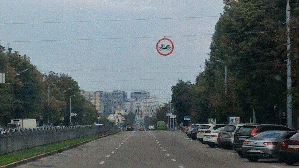 У центрі Харкова встановили знак, який забороняє мотоциклістів  - фото 1