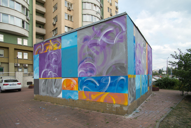 У Києві з'явилася ще одна абстрактна робота від Wius - фото 2
