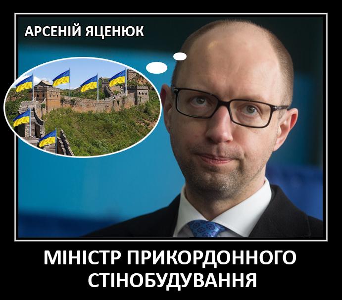 Технократичний Кабмін від Depo.ua (ФОТОЖАБИ) - фото 1