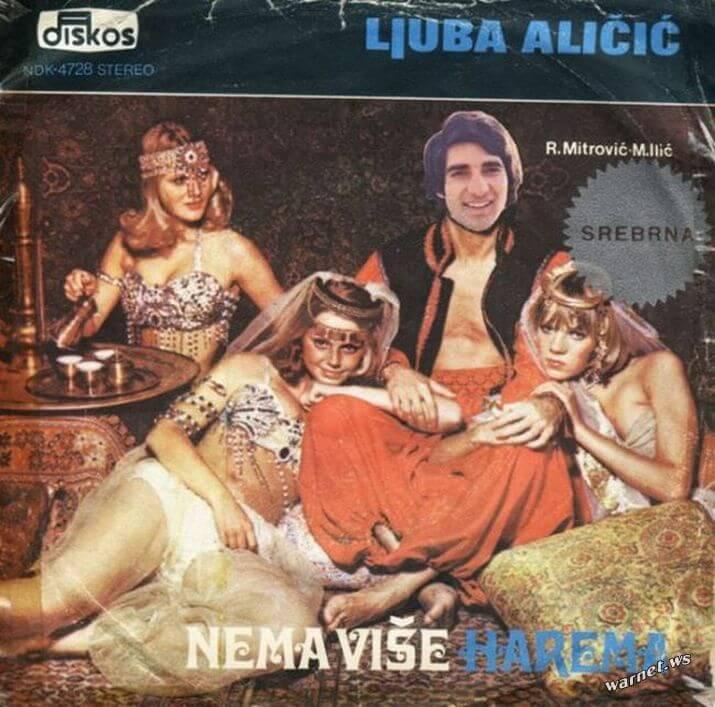 """Мережу підкорюють """"угарні"""" обкладинки югославських платівок - фото 9"""