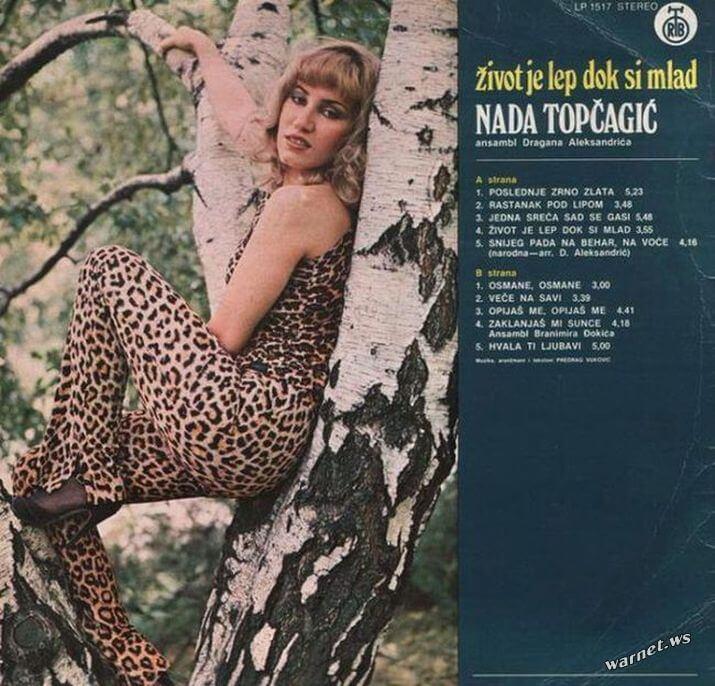 """Мережу підкорюють """"угарні"""" обкладинки югославських платівок - фото 6"""