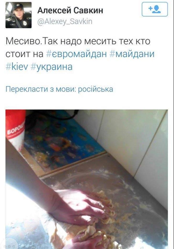 Чому диванного антимайданівця Савкіна треба пробачити і забути - фото 3