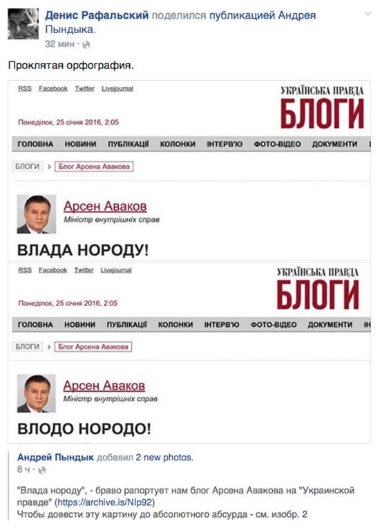 Як Порошенко співав пісню Вакарчука, а депутати-мільярдери отримували грошову допомогу - фото 8