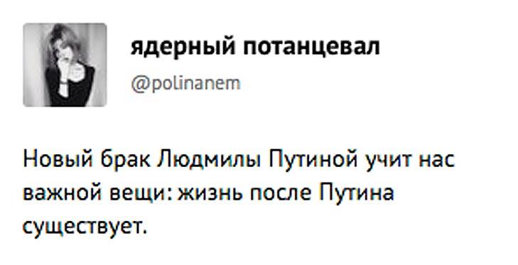 Як Порошенко співав пісню Вакарчука, а депутати-мільярдери отримували грошову допомогу - фото 6