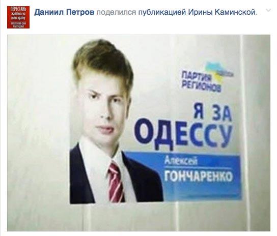 """""""Після Кириленка прогресивним міністром культури може бути навіть опоссум"""" - фото 3"""