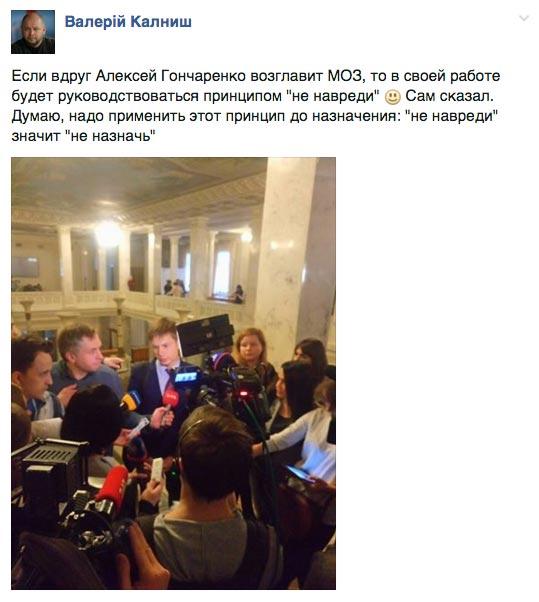 """""""Після Кириленка прогресивним міністром культури може бути навіть опоссум"""" - фото 2"""