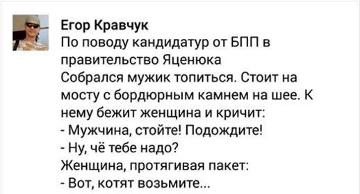 """""""Після Кириленка прогресивним міністром культури може бути навіть опоссум"""" - фото 9"""